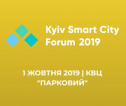 Билеты на Kyiv Smart City Forum 1/10 Киев Киев
